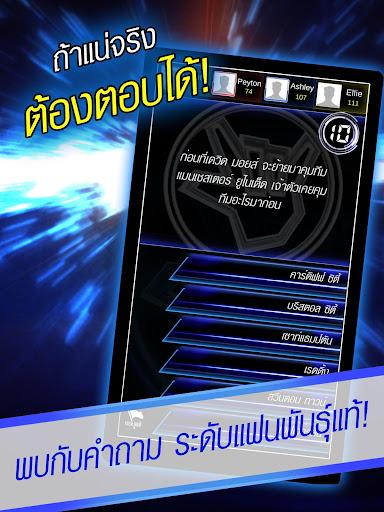 Fanpantae 1.3.2 screenshots 11