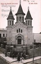 Photo: Преображенська церква (споруджена в 1908 році). Фото 1908-1910 років