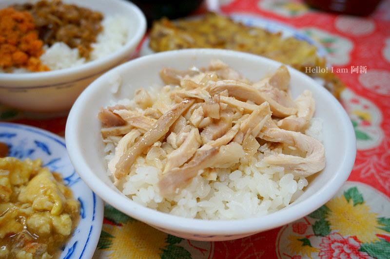 豐原嘉義火雞肉飯-9