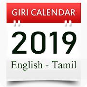 Giri Calendar 2019