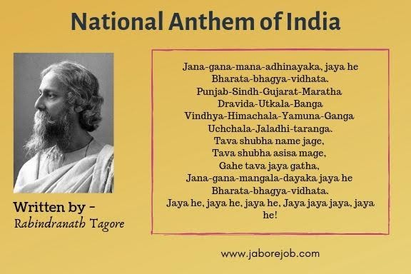National Symbols of India, National Anthem of India