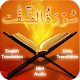 Download Surah Saffat For PC Windows and Mac