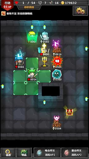 迷你地下城-传奇 剑与魔法旗类RPG
