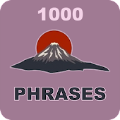 Learn Japanese Common Phrases