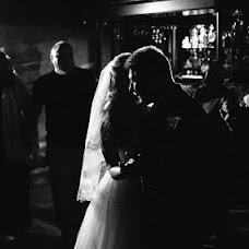 Wedding photographer Artem Kuchinskiy (Soncev). Photo of 09.11.2015