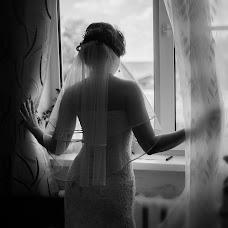 Wedding photographer Nataliya Turova (natanetik). Photo of 08.11.2016