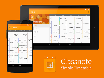 Classnote : Simple Timetable v2.5.0
