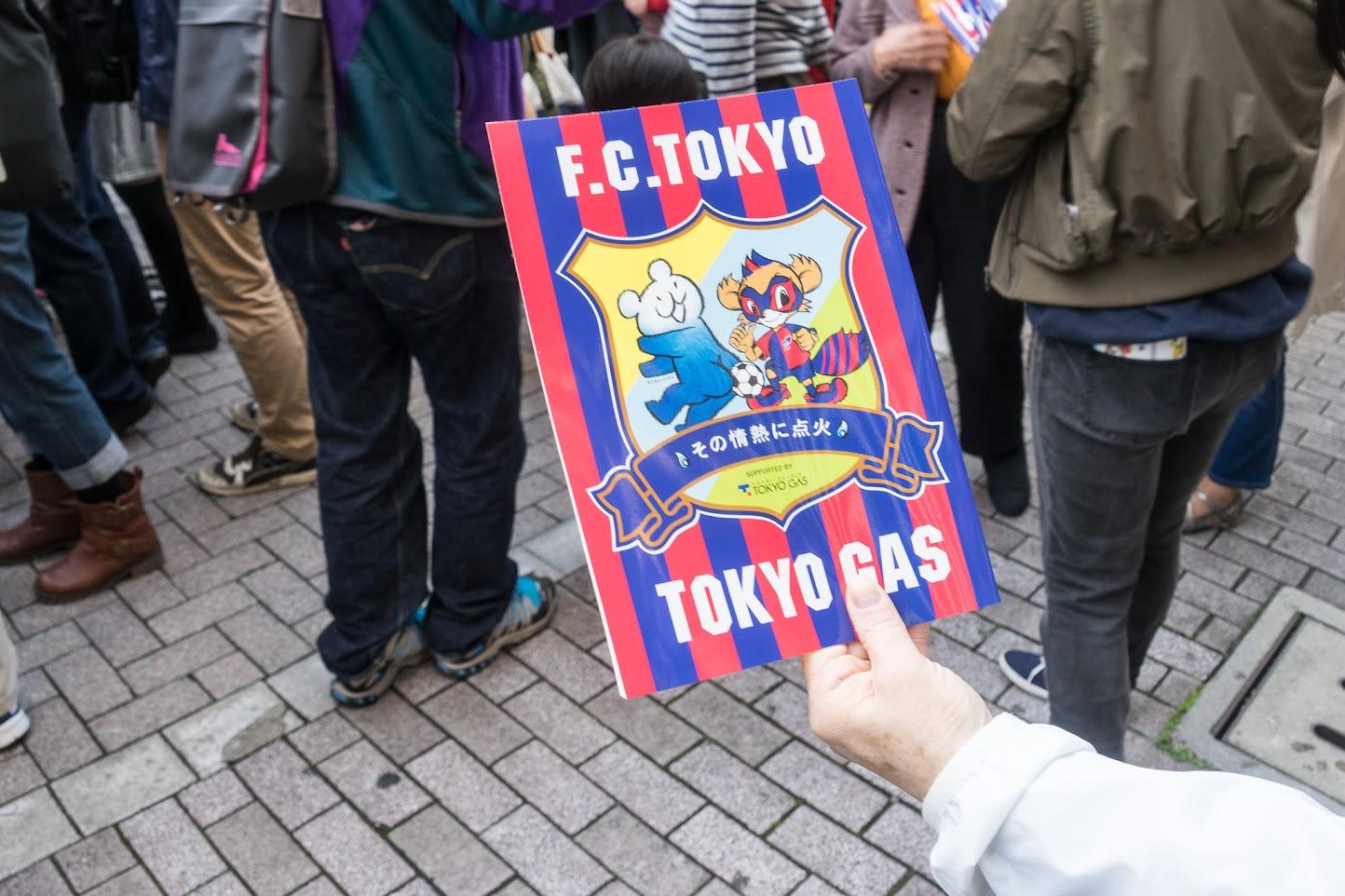 FC TOKYOノートもプレゼントされました