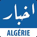 Akhbar Algeria - أخبار الجزائر icon