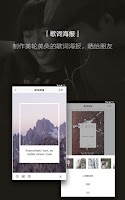 Screenshot of 虾米音乐播放器