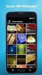 screenshot of Al Quran MP3 (Full Offline)