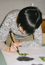 Photo: Kiinalaista silkkimaalausta. Kinesiskt silkesmåleri.