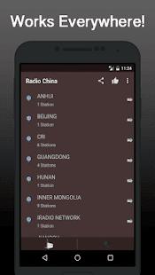 Radio Online China - náhled