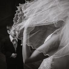 Wedding photographer Chris Infante (chrisinfante). Photo of 21.01.2016