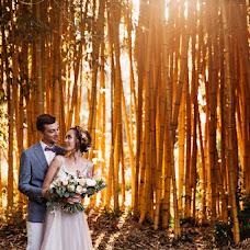 Wedding photographer Andrey Vayman (andrewV). Photo of 20.04.2018