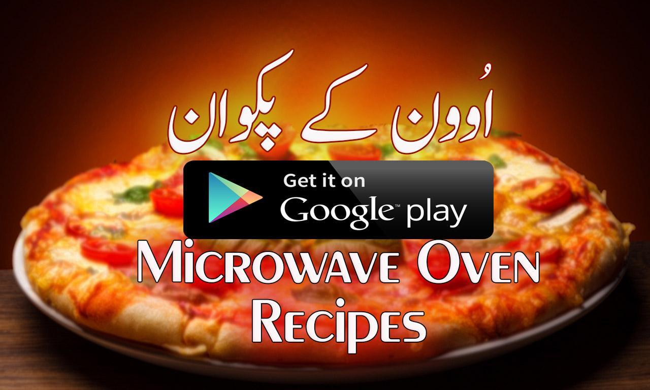 Cake Ki Recipe Kadai Mein: Android Apps On Google Play