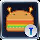잉글버거(선생님) (app)