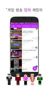 StreetGamer - Game Record&Live - náhled