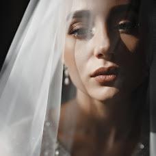 Wedding photographer Ekaterina Zamlelaya (KatyZamlelaya). Photo of 30.01.2019