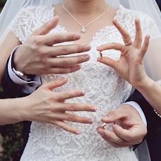 Wedding photographer Elena Pilat (Pilarrr). Photo of 03.10.2016