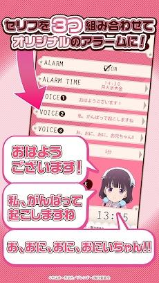 ブレンド・S ~苺香アラーム~のおすすめ画像2