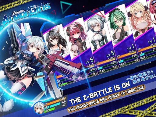 Armor Girls - Z Battle screenshot 6