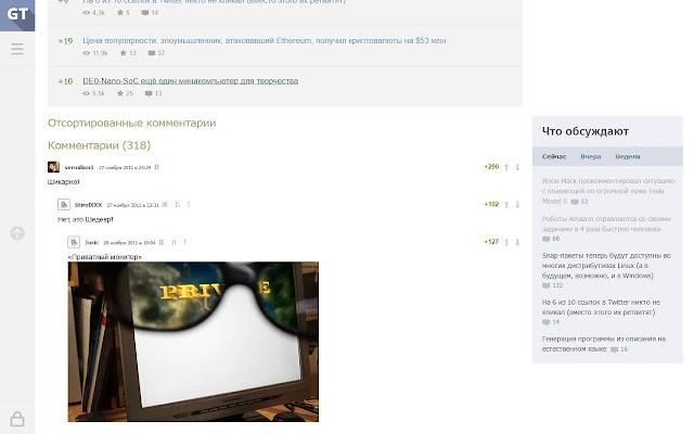 Habrahabr комментарии по рейтингу