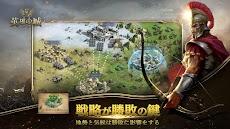 英雄の城2のおすすめ画像2