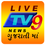 Tv9 Gujarati Live Popular News