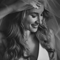 Wedding photographer Yuliya Bulgakova (JuliaBulhakova). Photo of 01.08.2018