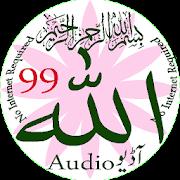 App 99 name of Allah APK for Windows Phone