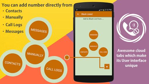 玩工具App|通话和短信拦截免費|APP試玩
