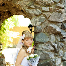 Wedding photographer Vitaliy Rac (Rats). Photo of 23.09.2015