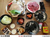 清豆腐 韓式家常料理