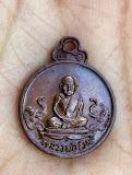 เหรียญกลมเล็ก หลวงพ่อเงิน รุ่นช้างคู่ ปี26 วัดท้ายน้ำ เนื้อทองแดง(1)