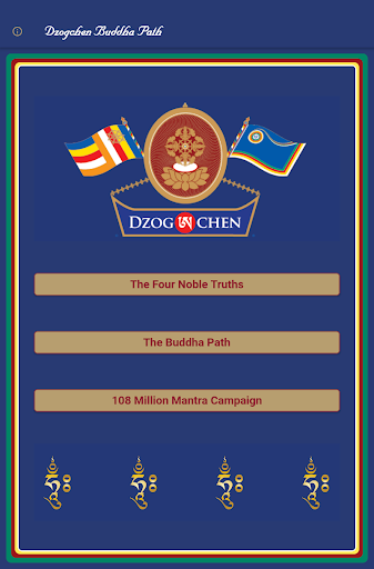 BuddhaPath  screenshots 5