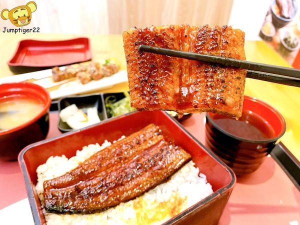 蒲燒鰻魚的細緻口感與鹹香好味,不用花大錢就能享受鰻魚定食-鰻魚日記