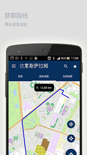 玩免費旅遊APP|下載达累斯萨拉姆离线地图 app不用錢|硬是要APP
