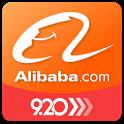 Alibaba.com B2B Trade App icon