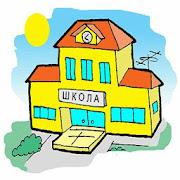 Школа 22 Борисов