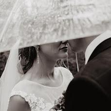 Wedding photographer Anna Ivanova (annetta). Photo of 20.04.2018