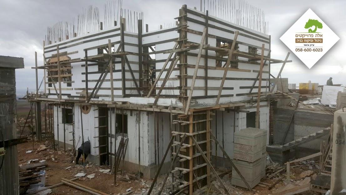 אלה פרויקטים ניהול ופיקוח בניה