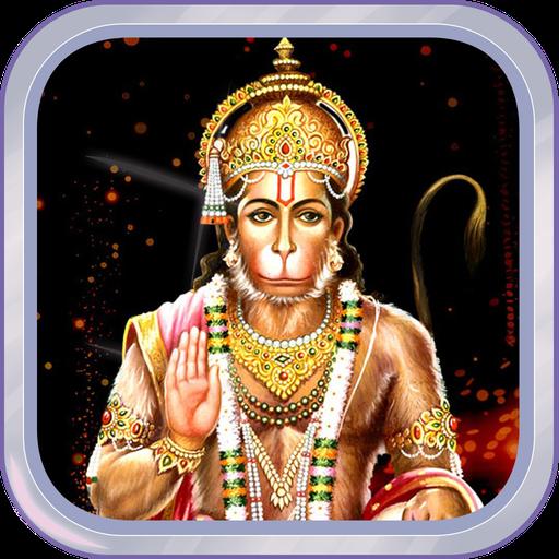 Hanuman Aradhana
