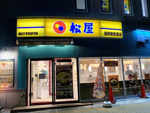 松屋盛岡駅前通店