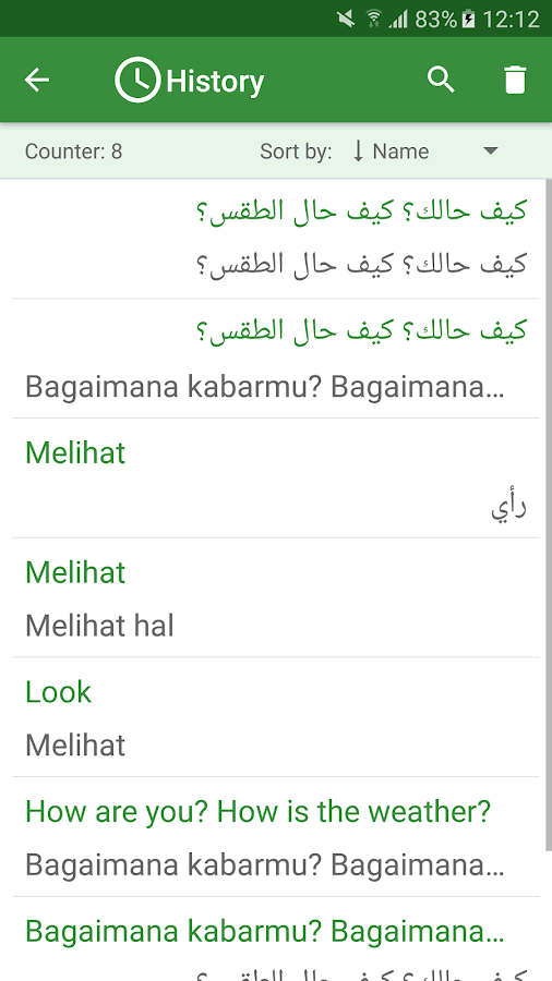 Indonesian - Arabic Translator- screenshot
