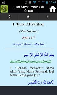 Surat Surat Pendek Al Quran For Pc Windows 7 8 10 Mac
