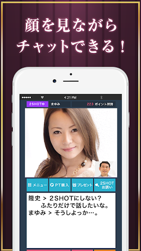 玩免費娛樂APP|下載オトナ女子とビデオ通話で繋がる人気チャットアプリPiA app不用錢|硬是要APP