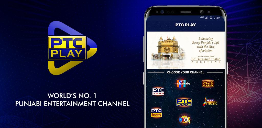 Download PTC PLAY APK latest version 2 82 for android devices