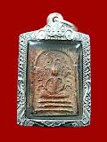 พระหลวงปู่ทอง วัดราชโยธา พิมพ์พระสมเด็จยันต์ข้าง