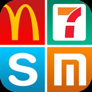 Guess The Logo – Logo Quiz game